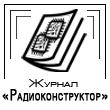 Алексеев В.В.